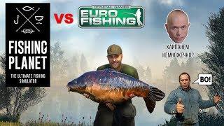 смотрим симуляторы рыбалки Euro Fishing vs Fishing Planet (обзор, геймплей, прохождение)