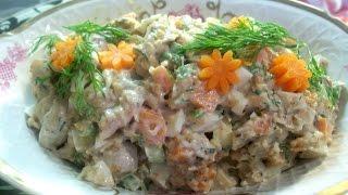Очень вкусный салат с рыбой,грибами и орехами