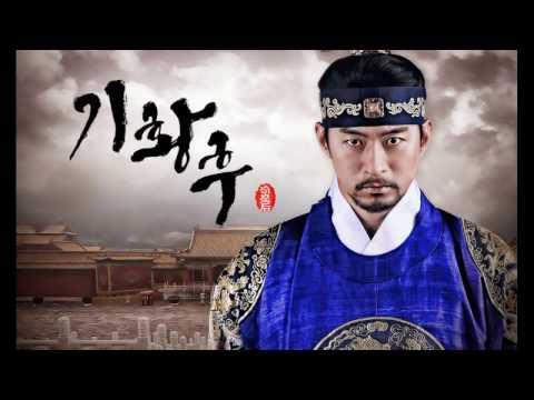 Empress Ki a császárság kincse Wang Ju téma videó letöltés