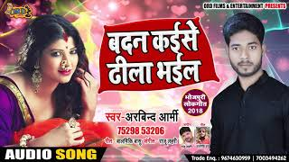 download dila diya mehrma mp3