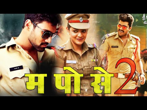 new-south-indian-movies-dubbed-in-hindi-2019-full-|-latest-blockbuster-action/romantic-movie-2019