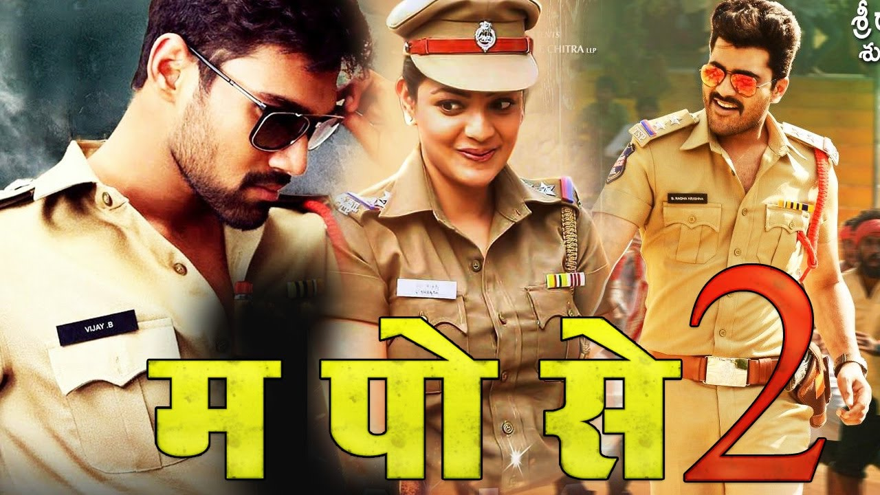Download New South Indian Movies Dubbed in Hindi 2019 Full   Latest Blockbuster Action/Romantic Movie 2019