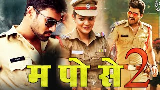 New South Indian Movies Dubbed in Hindi 2019 Full | Latest Blockbuster Action/Romantic Movie 2019