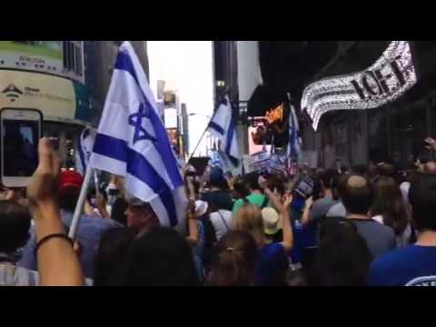 Hatikva in Times Square