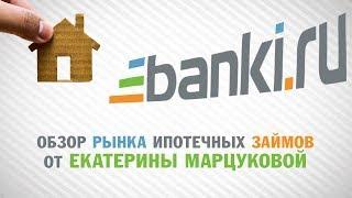 видео Кредитный калькулятор Глобэкс Банка 2017