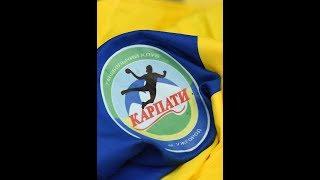 Pre-season training HC Karpaty