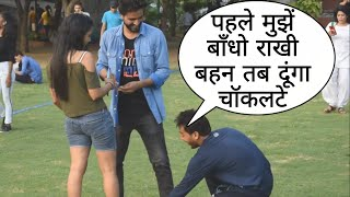 Rakhi Bandoge To Chocolate De Dunga Special Prank On Raksha Bandhan By Desi Boy With Twist