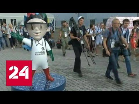 WorldSkills в Казани: столицу Татарстана посетят свыше 200 тысяч человек - Россия 24