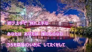 夜桜ブルース(長山洋子)♪♪ カバー(キー:♯2)