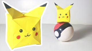 How to Make Paper Origami Squirtle - YouTube | 180x320
