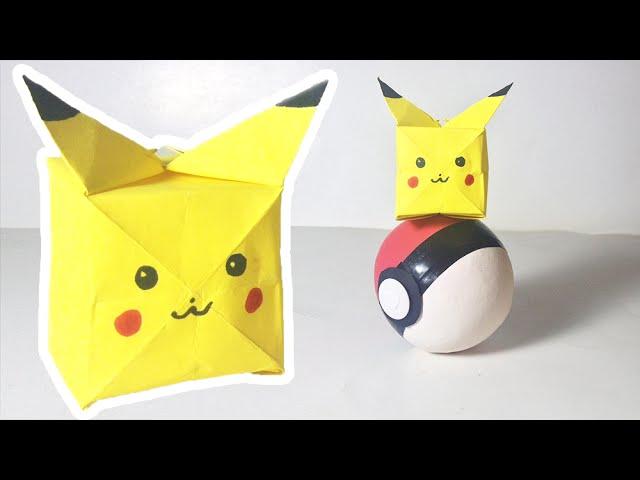 Origami Masu Box with Lid: Tutorial - YouTube | 480x640