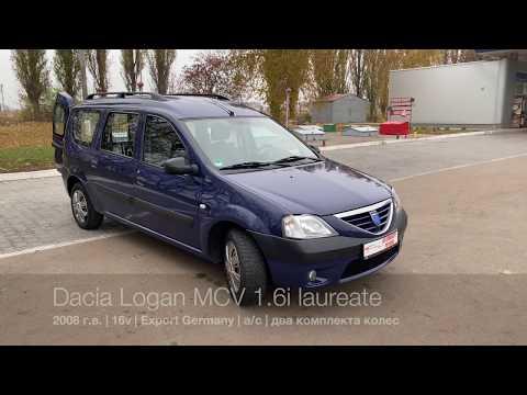 Dacia Logan 1.6i 16v | Авто из Германии | АвтоИмпорт Сумы | Авто до 6000$