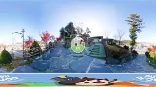 [0502] 공주시 황새바위성지 360VR 영상 (일문)