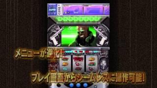 「激Jパチスロ BLACK LAGOON2」紹介動画