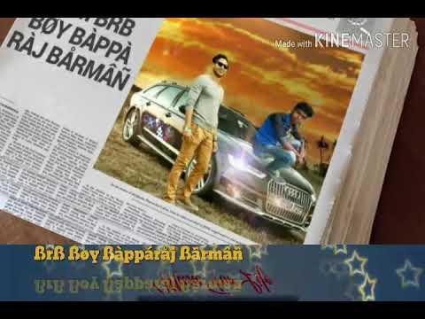 Bappparajbarman(DJ Power By Mix)