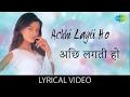 Download Achchi Lagti Ho with Lyrics  | अच्छी लगती हो के बोल | Kuch Naa Kaho | Abhishek Bachchan, Aishwarya MP3 song and Music Video