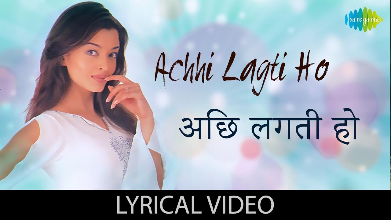 Achchi Lagti Ho with Lyrics | अच्छी लगती हो के बोल | Kuch Naa Kaho |  Abhishek Bachchan, Aishwarya