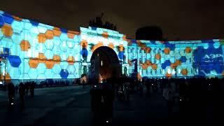 Санкт-Петербург, Дворцовая площадь.Аэрофлот шоу- 30.12.2017 г.