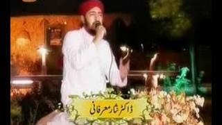 QASIDA BURDAH SHARIF(Hafiz Nisar Marfani)BY Visaal