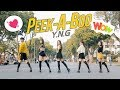 [ KPOP IN PUBLIC ] Red Velvet 레드벨벳 '피카부 Peek-A-Boo - Dance Cover By YNG