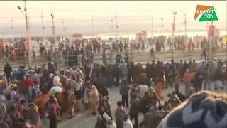 LIVE: Prayagraj से महाकुंभ का पहला शाही स्नान | Bharat Tak