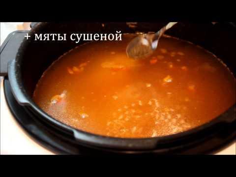 Суп с красной чечевицей в мультиварке