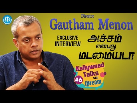 Director Gautham Menon Exclusive Interview || Zoomin With Vrinda #6 || #Gauthammenon