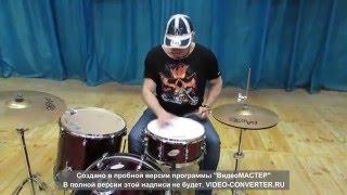 Уроки игры на барабанах. Обучение игре на ударных для начинающих. Урок 3