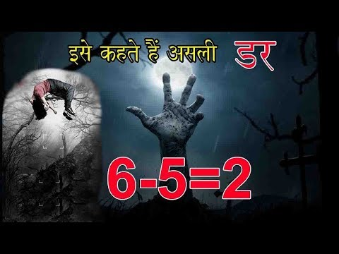 6-5=2 part 2 kannada full movie