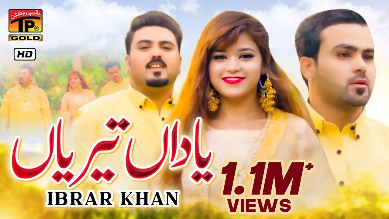 Download Yaadan Teriyan | Ibrar Khan | Latest Saraiki & Punjabi Songs | Thar Production