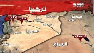 سيناريوهات تمدد داعش لتصبح دولةَ الإخوان المسلمين – الين حلاق    5-6-2015
