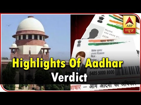 Here Are Major Highlights Of Aadhaar Verdict | ABP News