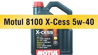 Моторное масло Motul 8100 X-Cess 5w-40(, 2014-10-06T11:29:44.000Z)