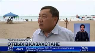 Около 2 млн туристов посетят за лето Алматинскую область