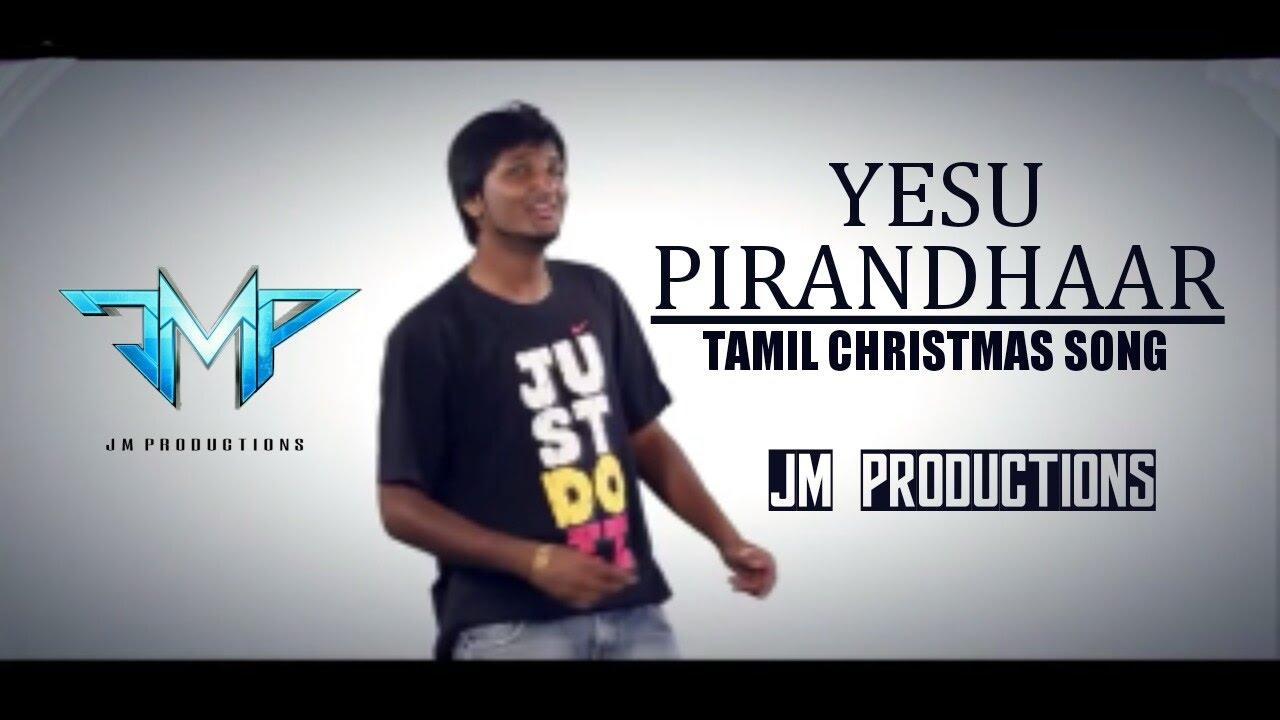 New Tamil Christmas