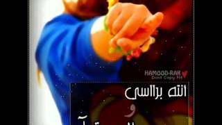 AhmedOo Biggie ft B20 - الوعد جدام - MiDo
