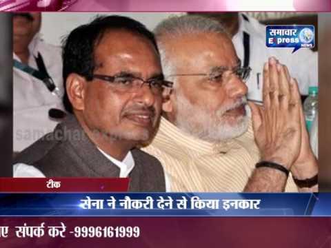 PM Narendra Modi And Shivraj Singh Chouhan's Tattoo On Chest Youth Denied Army Job