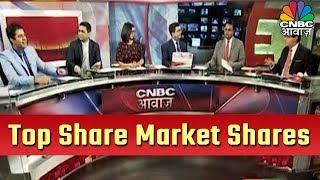 कौन है बाजार के राजा बनने वाले शेयर्स? The Lion Share