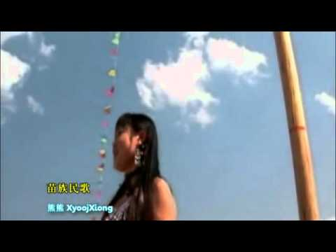 Yan Xiong - Hmoob Xyoo Tshiab in China