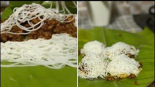 Chicken Stuffed Rice Noodles   ഇടിയപ്പം ചിക്കൻ നിറച്ചത്   ചിക്കൻ സ്റ്റഫ്ഡ് ഇടിയപ്പം