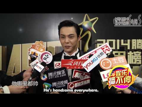 [ENG SUB] 150119 William Chen mentions Wu Yifan/Kris - Tencent
