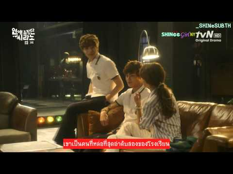 cyrano dating agency taemin eng sub