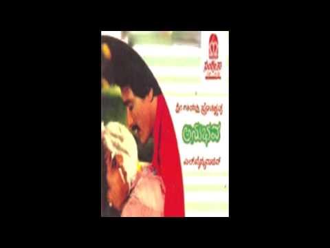 Anubhava - Kamana Dumbiya thumbnail