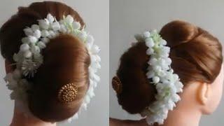 Bridal hairstyle    दुल्हन जुड़ा    updo tutorial   