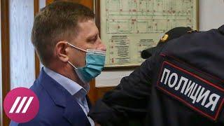 «ЛДПР — политический труп»: протесты в Хабаровске не утихают. Что происходит с Фургалом в СИЗО?
