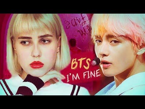 BTS (방탄소년단) - I'm Fine [Russian Cover    На русском]