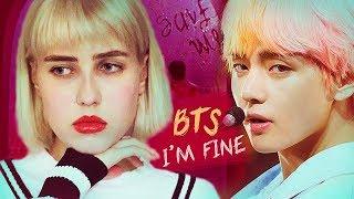 BTS (방탄소년단) - I'm Fine [Russian Cover || На русском]
