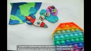 Мультфильм про космос 2