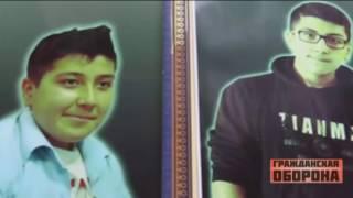 Насилие в школах России: издевательство и доведение до самоубийства — Гражданская оборона, 20.09