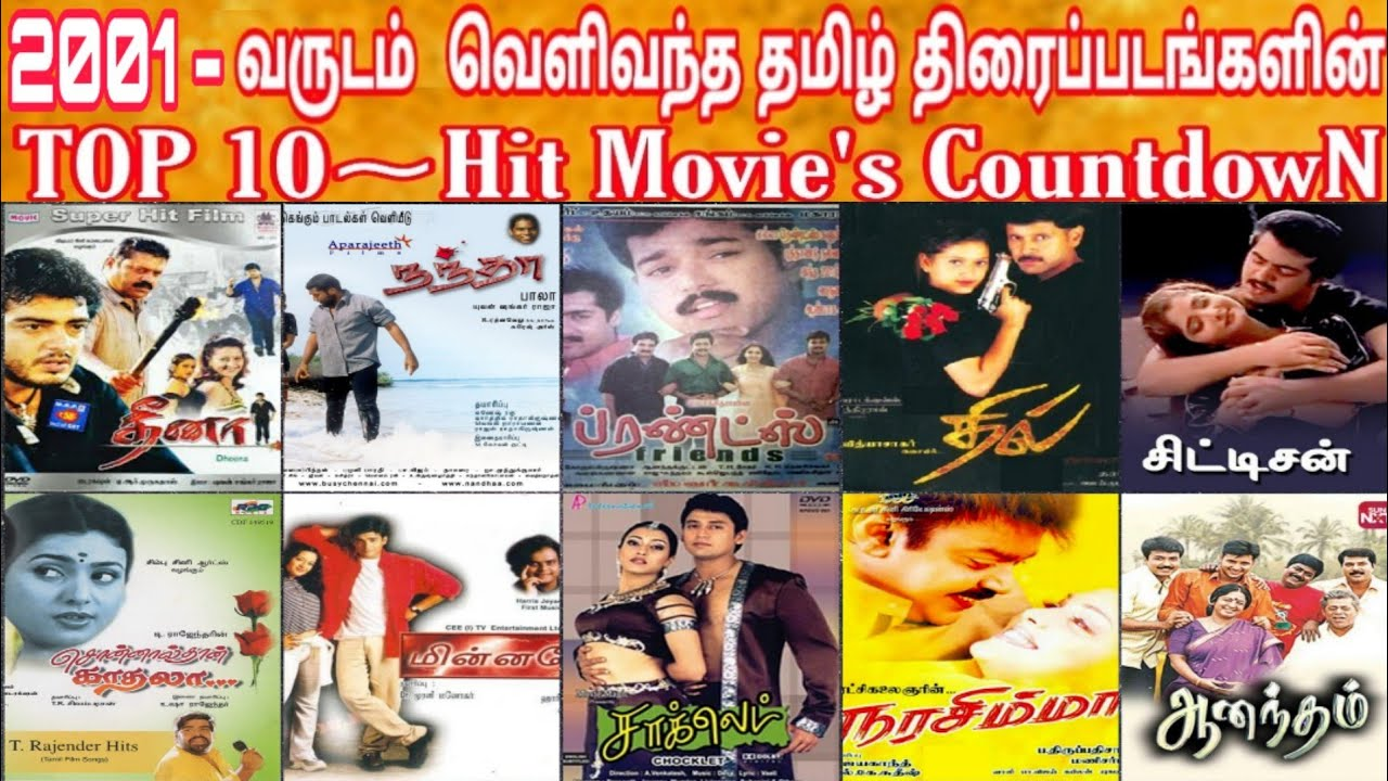 2001 - Top 10 Tamil Movies Countdown | 2001இல் வெளிவந்த டாப் 10 தமிழ் திரைப்படங்கள் | 2001 HitMovies